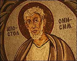 Onesimus Mosaic